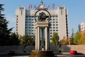 китай университеты, учеба в китае