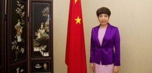 китайско-узбекский