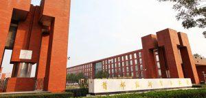 Capital University of Economics and Business