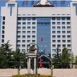 Пекинский университет Цзяотун учеба в китае