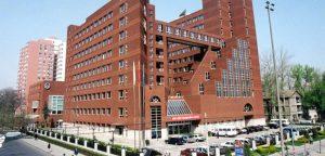 Пекинский институт иностранных языков