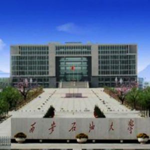 Xi'an Shiyou University CCN Uzbekistan