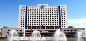 University of International Business and Economics China Campus Uzbeksitan