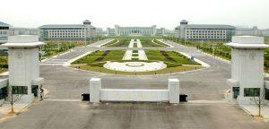 Юго-восточный университет CCN Uzbekistan