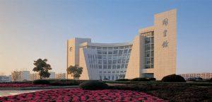Шанхайский университет CCN Uzbekistan