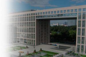 Бейхангский университет