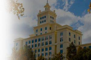 Хэйлунцзянский университет
