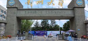 Lanzhou University of Technology